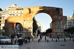 Triomfboog Galerius | Thessaloniki Macedonie | De Griekse Gids foto 7 - Foto van De Griekse Gids