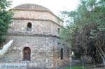 Paradisos Baths  | Thessaloniki Macedonie | De Griekse Gids foto 3 - Foto van De Griekse Gids