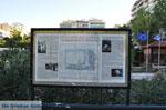 De oude markt - Romeinse forum | Thessaloniki Macedonie | De Griekse Gids foto 1 - Foto van De Griekse Gids