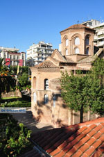 Panagia Chalkeon | Thessaloniki Macedonie | De Griekse Gids foto 1 - Foto van De Griekse Gids