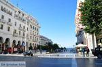 Aristoteles Plein | Thessaloniki Macedonie | De Griekse Gids foto 8 - Foto van De Griekse Gids