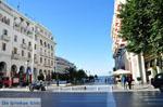 Aristoteles Plein | Thessaloniki Macedonie | De Griekse Gids foto 9 - Foto van De Griekse Gids