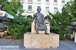 Aristoteles Plein | Thessaloniki Macedonie | De Griekse Gids foto 17 - Foto van De Griekse Gids