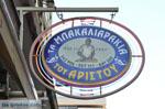 Ladadika | Thessaloniki Macedonie | De Griekse Gids foto 25 - Foto van De Griekse Gids