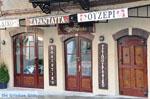 Ladadika | Thessaloniki Macedonie | De Griekse Gids foto 38 - Foto van De Griekse Gids