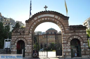 Agia Sofia | Thessaloniki Macedonie | De Griekse Gids foto 5 - Foto van De Griekse Gids