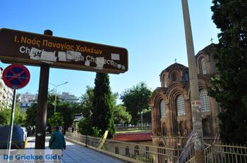 Panagia Chalkeon   Thessaloniki Macedonie   De Griekse Gids foto 7 - Foto van De Griekse Gids