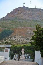De Sacre-Cœur (Heilig Hart - Iera Kardia) bij Exomvourgo Tinos | Griekenland | De Griekse Gids foto 43 - Foto van De Griekse Gids