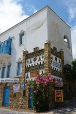 Falatados bij Exomvourgo Tinos   Griekenland   Foto 7 - Foto van De Griekse Gids
