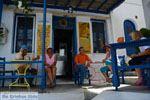 Kardiani Tinos | Griekenland | Foto 28 - Foto van De Griekse Gids