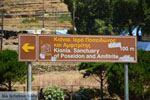 Kionia Tinos | Griekenland | Foto 5 - Foto van De Griekse Gids