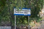 Panormos Tinos | Griekenland foto 2 - Foto van De Griekse Gids