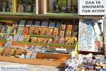 Tinos stad | Griekenland | De Griekse Gids foto 131 - Foto van De Griekse Gids