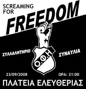 ofi-kreta-freedom