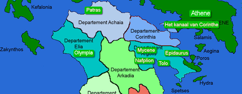 Rondreis Noord-Peloponessos