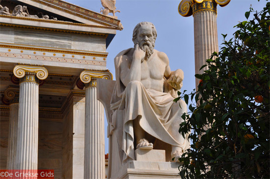 Socrates voor de Atheense Academie - Foto: De Griekse Gids