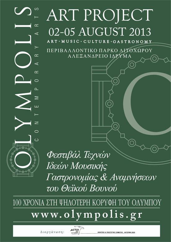 Affiche Olympolis