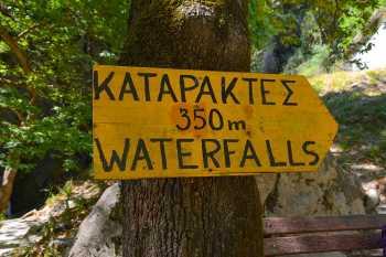 Dimosari watervallen - Kataraktis bij Nidri Lefkas - foto 1 - De Griekse Gids - Foto van De Griekse Gids