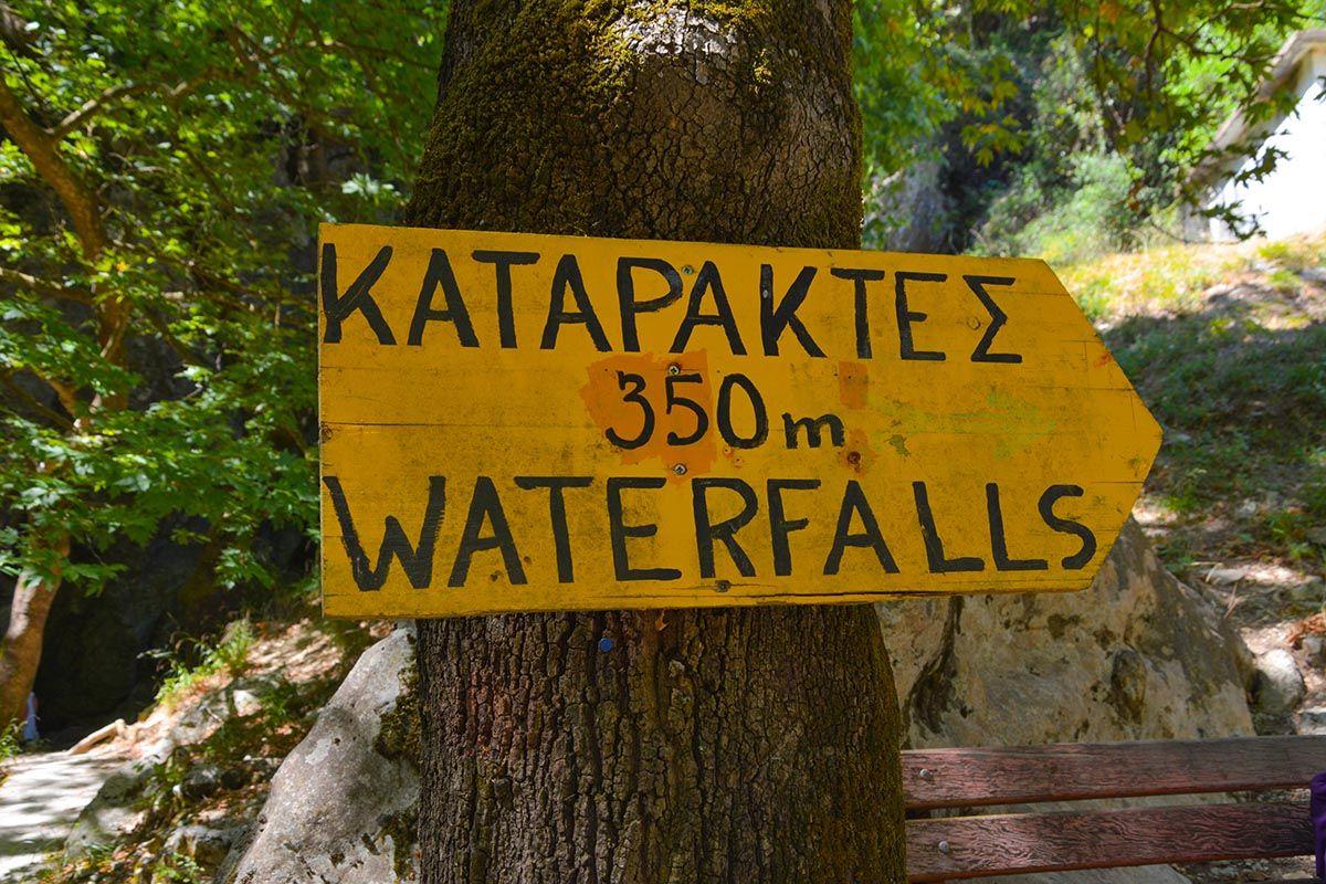 foto Dimosari watervallen - Kataraktis bij Nidri Lefkas - foto 1 - De Griekse Gids
