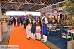 De Griekse Gids op de Vakantiebeurs in Utrecht |Foto 2012 | Nr 9 - Foto van De Griekse Gids