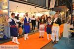 De Griekse Gids op de Vakantiebeurs in Utrecht |Foto 2012 | Nr 25 - Foto van De Griekse Gids