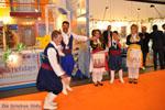De Griekse Gids op de Vakantiebeurs in Utrecht |Foto 2012 | Nr 30 - Foto van De Griekse Gids