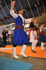 De Griekse Gids op de Vakantiebeurs in Utrecht |Foto 2012 | Nr 34 - Foto van De Griekse Gids