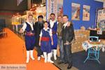 De Griekse Gids op de Vakantiebeurs in Utrecht |Foto 2012 | Nr 38 - Foto van De Griekse Gids
