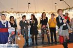 De Griekse Gids op de Vakantiebeurs in Utrecht |Foto 2012 | Nr 48 - Foto van De Griekse Gids