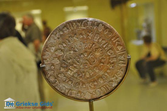 Discus Festos Heraklion Kreta