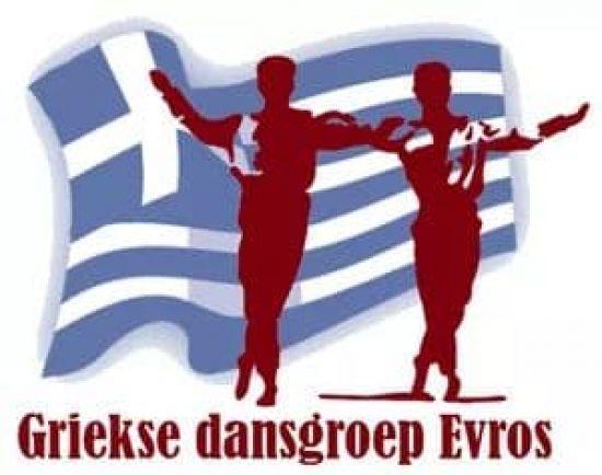 Dansgroep Evros