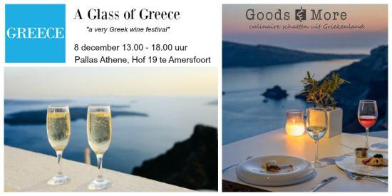 Wijnfestival Griekenland