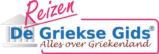 Griekse Gids Reizen logo