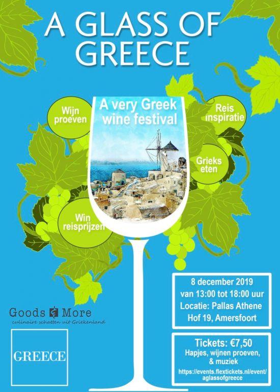 Grieks Wijnfestival 8 december in Amersfoort