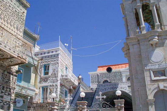 Pyrgi Chios
