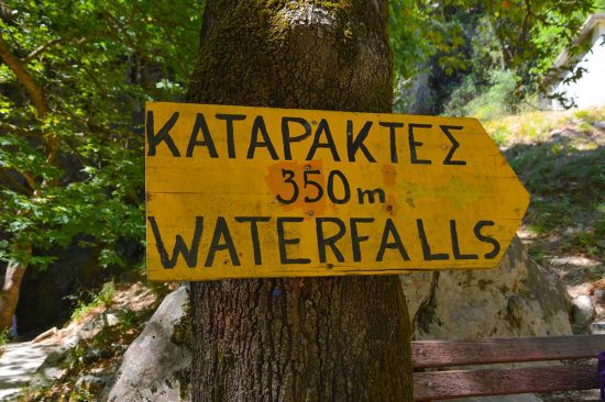 Dimosari watervallen Nidri Lefkas