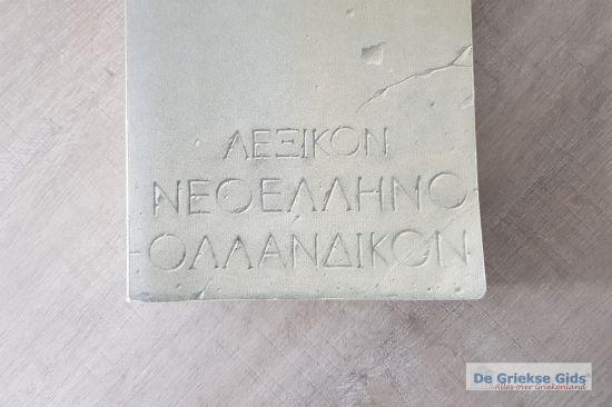 De bijzondere Griekse taal
