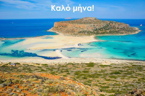 Kalo Mina Balos Beach Kreta
