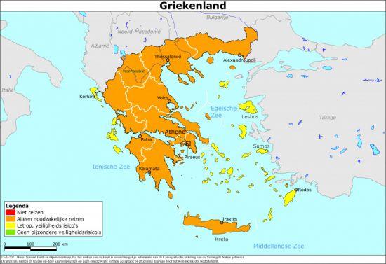 Kaart reisadvies Griekenland 15 mei 2021