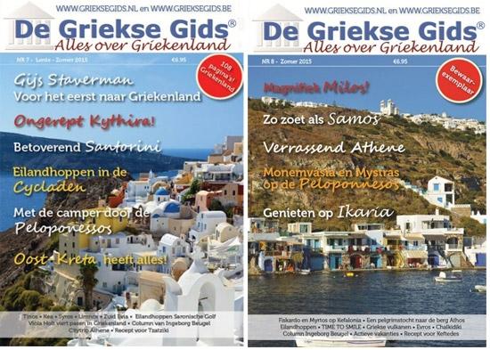 Griekenland Glossy nr 7 en nr 8