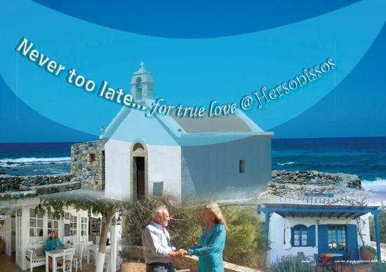 Persbericht: Promotour 2015, Never too late goes Greece.