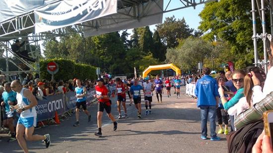 Marathon Athene