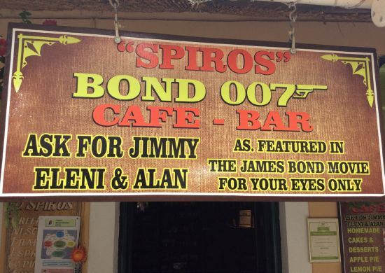 James Bond 007 op Corfu