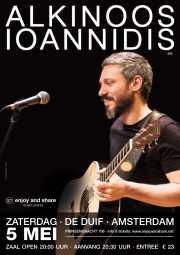 Alkinoos Ioannidis in Amsterdam