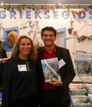 Agenda: ontmoet het Griekse Gids team