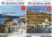 Griekse Gids Glossy nr 7 en nr 8