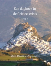 Een dagboek in de Griekse crisis; deel 2: Een nieuw boek van Roos Mavrikou-Zevenhuizen