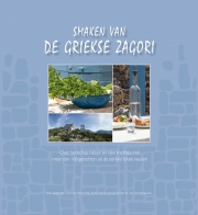 Smaken van de Griekse Zagori