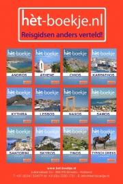 hèt-boekje.nl bestaat 25 jaar!