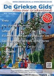Griekse Gids Glossy NR10 - Zomer 2017